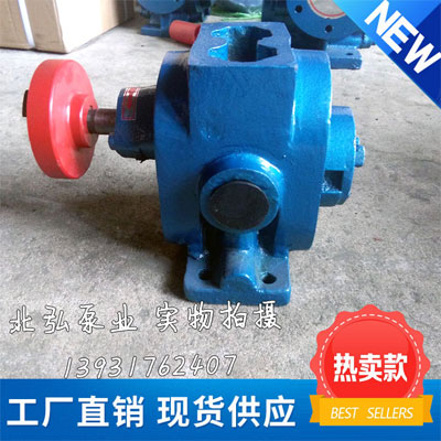 ZYB渣油泵,渣油泵